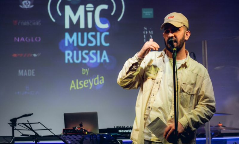 Open Mic Music Russia